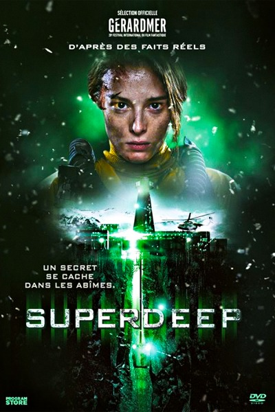 Superdeep Affcihe e1620932279874
